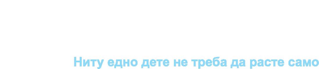 СОС Детско Село